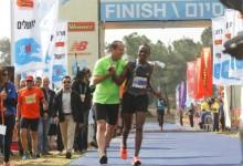 Jerusalem-Marathon 2015: Ein friedliches Läuferfest!