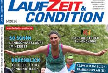 LAUFZEIT&CONDITION 6/2016: Das Sportherz – der erworbene Hochleistungsmotor