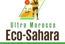 2. Ultra Trail Morocco Eco Sahara