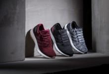 Urban-Running mit dem neuen adidas PureBoost