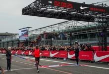 Marathon-Schallmauer nicht durchbrochen