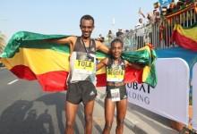Titelverteidiger und Streckenrekordler starten beim Dubai-Marathon