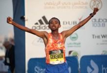 Geremew und Dereje gewinnen ein Rennen der Rekorde